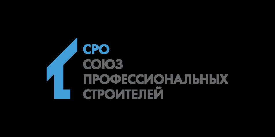 СРО «Союз профессиональных строителей» приглашает принять участие в серии вебинаров