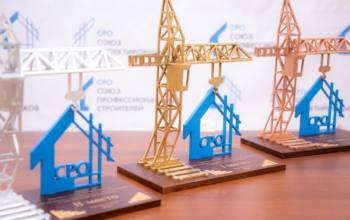 Определены лучшие строительные компании региона