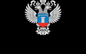 ИЗМЕНЕНИЯ К ФСНБ-2020!