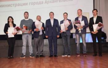 В Архангельске чествовали лучших строителей