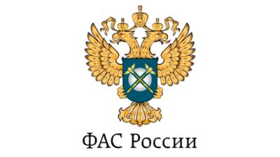Информационное письмо ФАС России от 22.05.2020 по некоторым вопросам применения постановления Правительства Российской Федерации