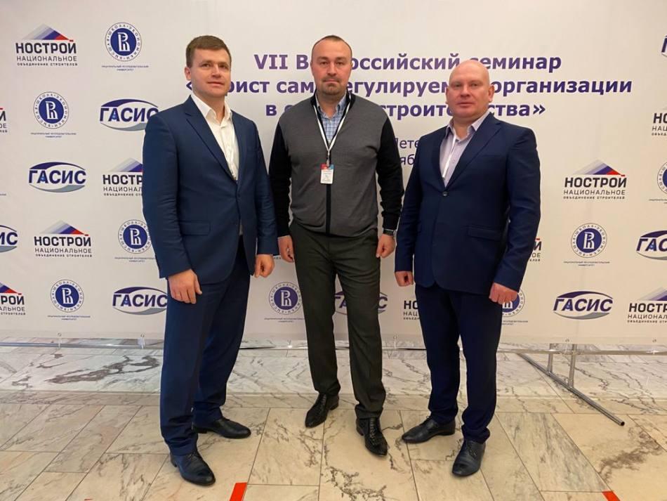 В Санкт-Петербурге прошла XII Всероссийская конференция «Российский строительный комплекс: повседневная практика и законодательство»