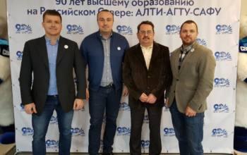 СРО «Союз профессиональных строителей» поздравляет Анатолия Витальевича Заручевных с юбилеем!