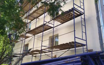 Фонд капитального ремонта многоквартирных домов информирует: объявлен предварительный отбор подрядных организаций