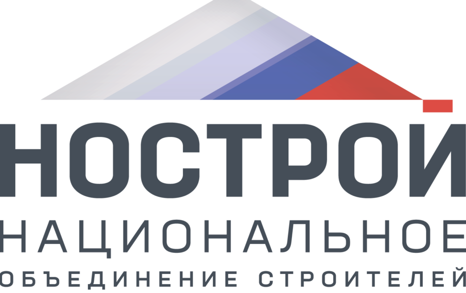 Министерство строительства и жилищно-коммунального хозяйства Российской Федерации предлагает принять участие в опросе на тему: «Рынок труда в строительстве в долгосрочной перспективе (до 2030 года)»
