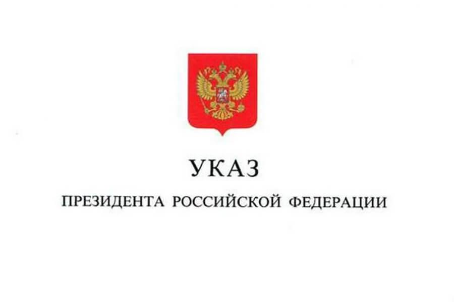Уведомляем о переносе мероприятий СРО «Союз профессиональных строителей» и  СРО «Союз проектировщиков»