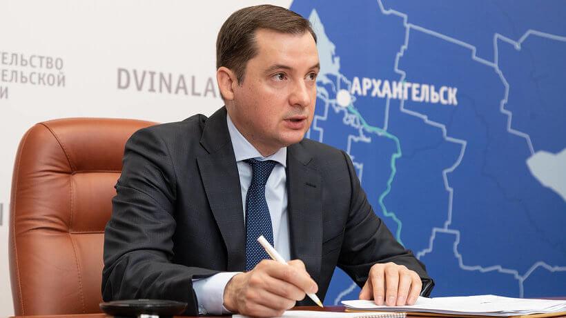 Союз профессиональных строителей поздравляет врио губернатора Архангельской области с днём рождения