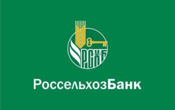 Вниманию участников СРО «Союз профессиональных строителей»