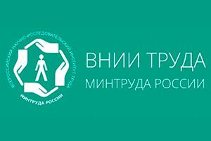 НОСТРОЙ предлагает профессиональным строителям принять участие в опросе