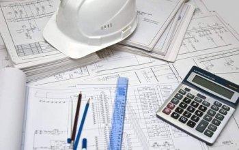Вниманию руководителей строительных организаций!